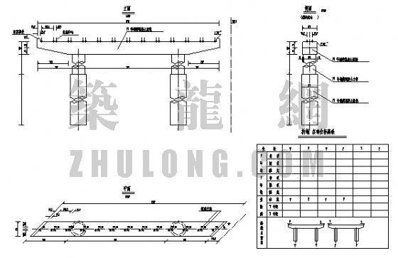 双柱桥墩一般构造图16米