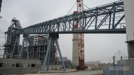 [QC成果]攻克大跨度、高落差通廊吊装拆除难题