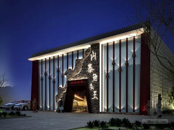 某餐饮店建筑外立面3d模型下载