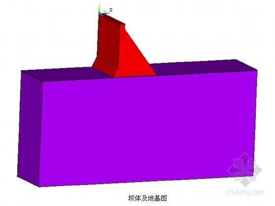 [学土]碾压混凝土重力坝正常蓄水位应力和位移分析