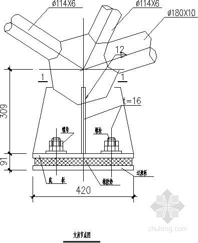 空间钢管桁架结构设支座节点构造详图