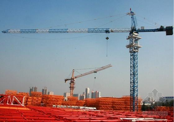 建筑工程起重机械安全检查培训PPT(72页 附图丰富)
