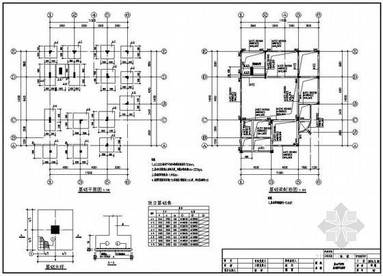 汕尾市某3层框架别墅建筑结构设计图