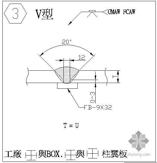 某焊缝对接节点构造详图(3)