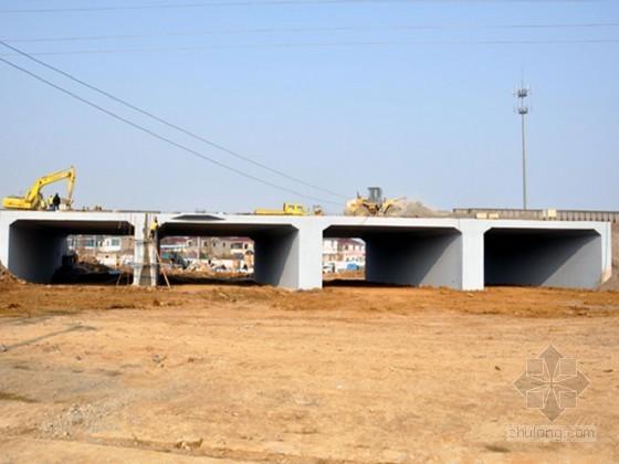 下穿铁路框架桥施组设计(含CAD图纸)
