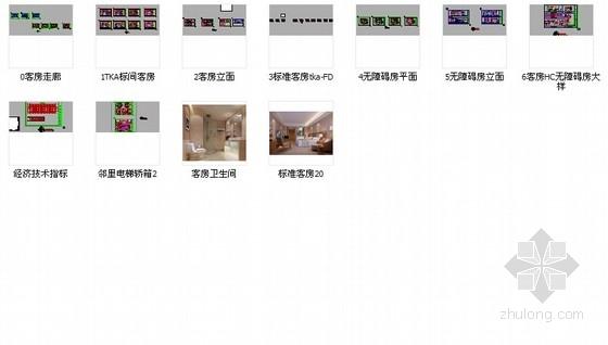 [苏州]工业园区现代商务酒店客房部分室内施工图(含效果图) 总缩略图