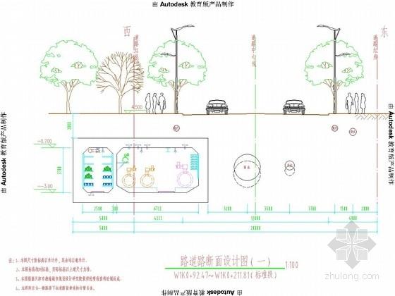 [天津]宽2.5m×高3.7m电缆仓室及宽7.2m×高3.7m管道仓室地下共同沟设计图纸345张