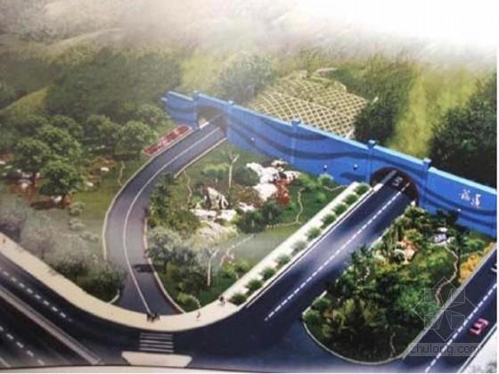[重庆]创优质工程二级公路隧道专项施工方案160页(喷锚暗挖法 TSP)