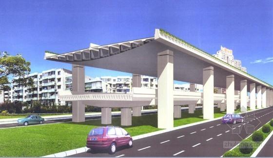 桥梁工程讲义943页PPT(著名大学课件)