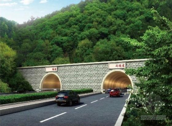 [重庆]两车道城市隧道设计图纸全套433张(含道路 机电 管理用房 给水交通)