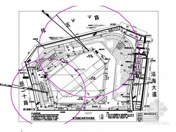 [福建]框架核心筒结构办公大楼工程塔吊工程施工方案(39页 附图)
