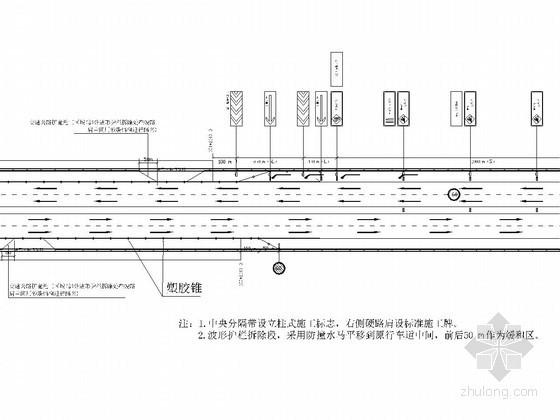 [广东]疏港公路工程实施性施工组织设计234页(图表丰富)