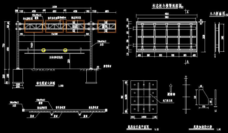 2016年红线宽60米城市快速路图纸全套816张(天桥通道桥U槽隧道,排水照明绿化交通电力)_17