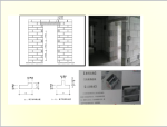砌筑工程节点做法及实测标准