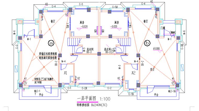 别墅工程首层地面防下沉施工方案-240户型