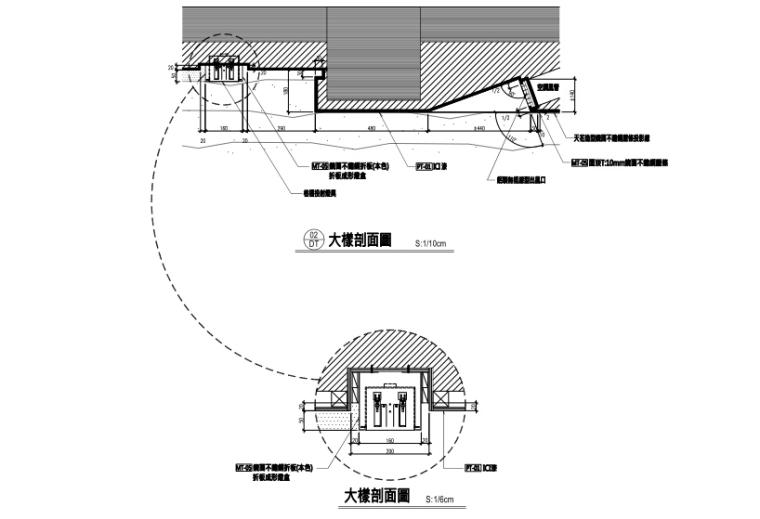 [深圳]邱德光|前海壹方中心现代中式风格住宅设计施工图+物料书+效果图_9