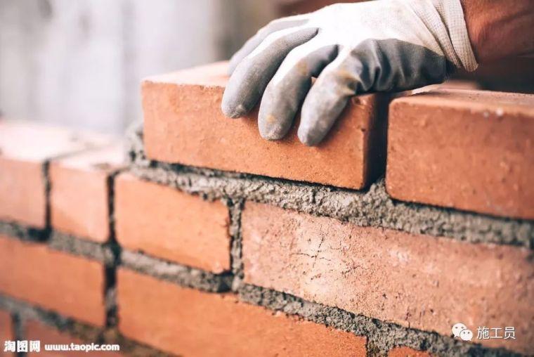 [施工员必备]每立方砖墙砖消耗量公式,赶紧收藏!