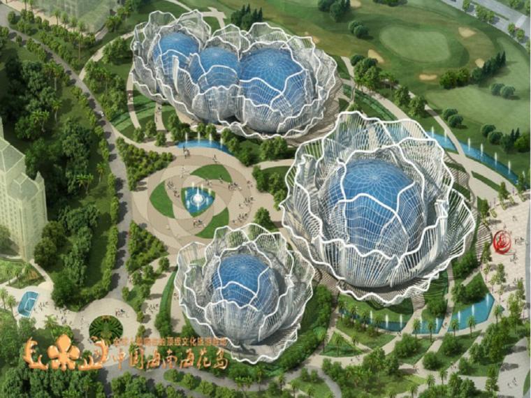 [海南]会议中心花瓣钢结构深化设计方案