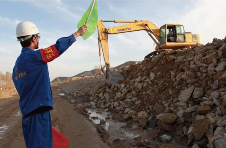 陕西省高速公路施工作业标准化培训教材第七册(安全生产,126页)