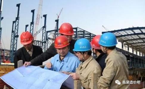 工程造价控制5大难点及解决方案!