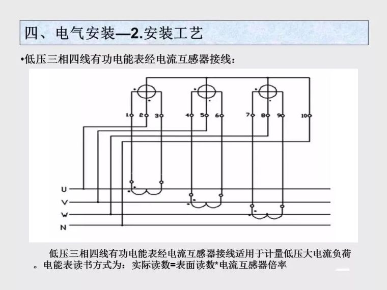超详细的电气基础知识(多图),赶紧收藏吧!_150