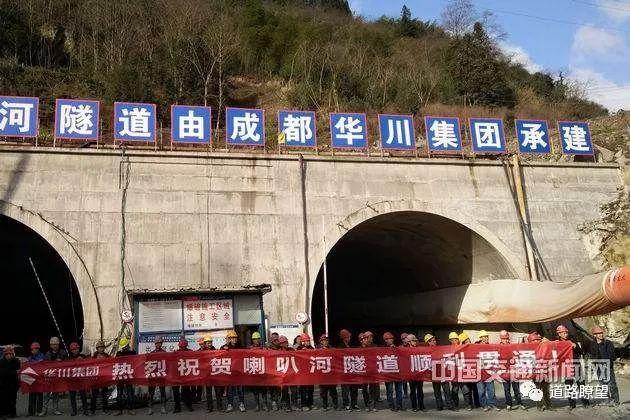 四川藏区不通高速成历史_11