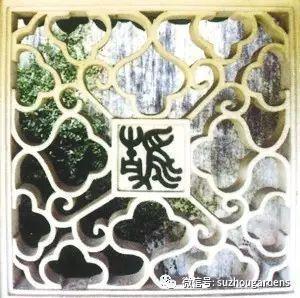 中国书法与园林艺术
