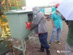 雨季施工安全生产事故预防措施