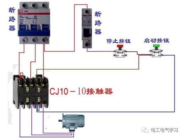【电工必备】开关照明电机断路器接线图大全非常值得收藏!_59