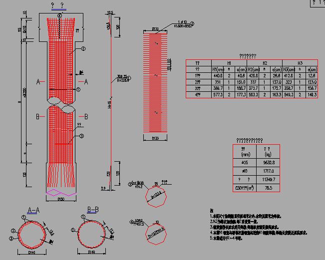 支后连续5x20m后张法预应力空心板桥CAD图cad制图表图片
