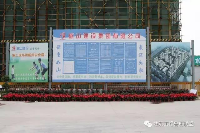 安装质量宣传资料下载-天津星海苑质量创优项目实例赏析,多图预警!!!