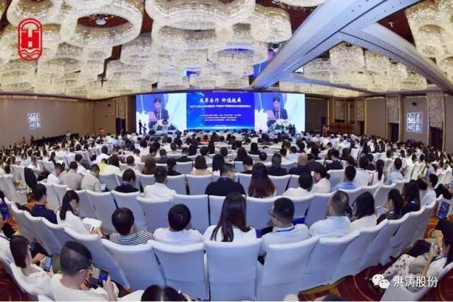 """洪涛股份刘年新董事长荣膺""""中国上市公司十大创业领袖人物"""""""
