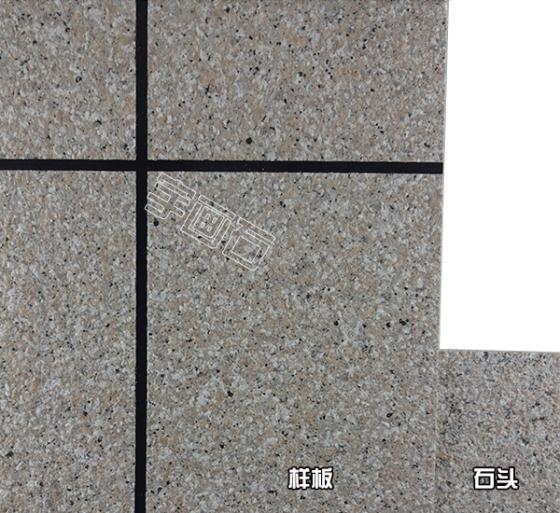 宇画石LV25kg/桶水包砂涂料