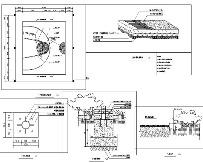 [重庆]低碳工业园区高端住宅景观设计全套施工图(2016最新)_5