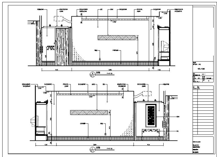 星级酒店餐厅包厢室内装修施工图施工图