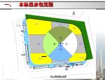 [上海建工]上海中心主楼基坑施工专项方案(共87页)