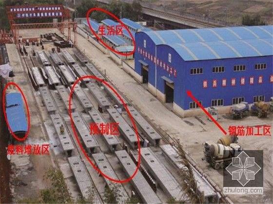 [贵州]高速公路工地建设标准化管理实施方案(12页)