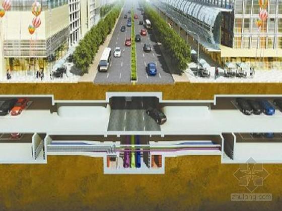 市政跨河综合管廊投标文件(盾构法,290页)