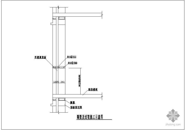 某圈梁及过梁施工示意节点构造详图
