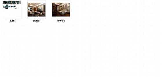 [浙江]唯美精致欧式风格三居室装修施工图(含效果图) 总缩略图