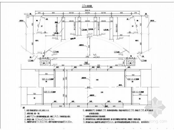 空腹式钢筋混凝土圆弧线正交板拱桥施工图(重力式桥台)