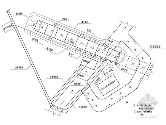 [河南]市政道路隧道工程实施性施工组织设计127页(图表丰富)