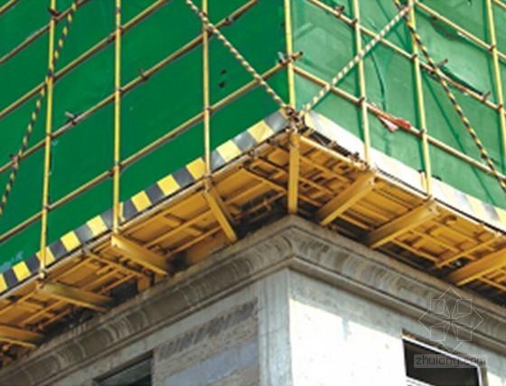 房建工程脚手架工程安全施工措施讲义(120页 附图)