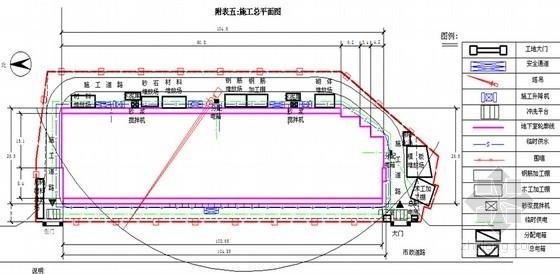 [广西]框架剪力墙结构高层商业楼施工组织设计