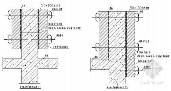 [江苏]别墅项目质量创优方案(附详图)