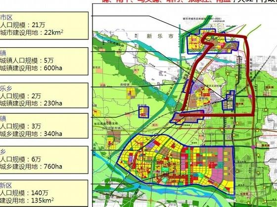 [石家庄]工业园景观规划设计方案