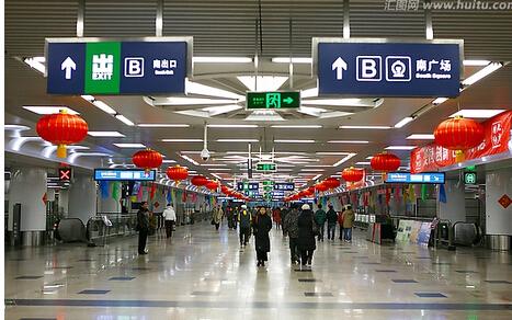 北京地铁丰台科技园车站冬期施工技术研究