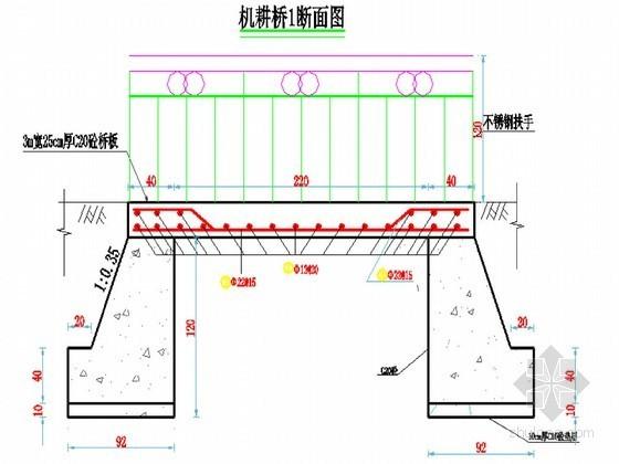 [江西]农田水利工程烟水烟路配套施工组织设计(CAD图21张)