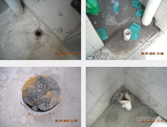 建筑给排水工程施工技术及质量控制要点讲义(85页)