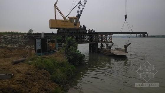 钢栈桥施工方案及施工图